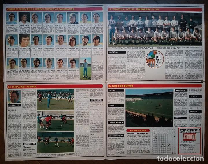 Coleccionismo deportivo: UNIÓN DEPORTIVA SALAMANCA FÚTBOL POSTER EQUIPO TEMP. 1974 - 75 REVISTA ACTUALIDAD - Foto 2 - 157383878