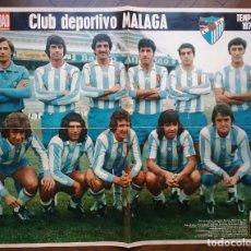 Coleccionismo deportivo: CLUB DEPORTIVO MÁLAGA FÚTBOL POSTER EQUIPO TEMP. 1974 - 75 REVISTA ACTUALIDAD. Lote 157384422