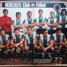 Coleccionismo deportivo: HÉRCULES C.F. FÚTBOL POSTER EQUIPO TEMP. 1974 - 75 REVISTA ACTUALIDAD. Lote 157384558