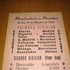 Coleccionismo deportivo: ANTIGUO CARTEL DE RESULTADOS DE FÚTBOL. PRIMERA DIVISION AÑOS 50. Lote 158317338