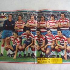 Coleccionismo deportivo: POSTER CENTRAL DE LA REVISTA AS COLOR. GRANADA C. F. 1973-74. FUTBOL. Nº 129. Lote 158611306