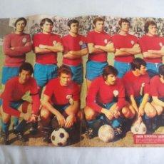 Coleccionismo deportivo: POSTER CENTRAL DE LA REVISTA AS COLOR. UNION DEPORTIVA SALAMANCA. 1973-74. FUTBOL. Nº 138. Lote 158612982