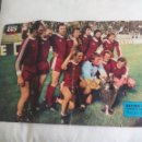 Coleccionismo deportivo: POSTER CENTRAL DE LA REVISTA AS COLOR. BAYERN MUNICH 1974-75 CAMPEON EUROPA. FUTBOL. Nº 208. Lote 158613906