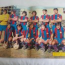 Coleccionismo deportivo: POSTER CENTRAL DE LA REVISTA AS COLOR. BARCELONA ATLETICO 1974-75. FUTBOL. Nº 198. Lote 158614434