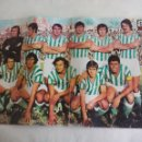 Coleccionismo deportivo: POSTER CENTRAL DE LA REVISTA AS COLOR. REAL BETIS BALOMPIE 1974-75. FUTBOL. Nº 185. Lote 158614578