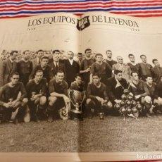Coleccionismo deportivo: POSTER F.C.BARCELONA(30 CM X 46 CM) TEMPORADA 1944-1945 BARÇA CAMPEÓN LIGA.. Lote 160774726