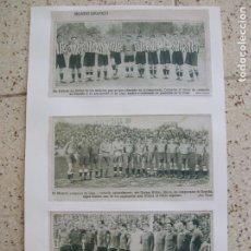 Coleccionismo deportivo: LOTE DE FOTOS DEL MUNDO GRAFICO EQUIPOS BARCELONA,EL REAL MADRID, Y EL ATHETIC DE BILBAO AÑO 1928. Lote 167131020