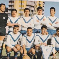 Coleccionismo deportivo: CD. EUROPA: GRAN LÁMINA DE UN EQUIPO DE LA TEMPORADA 66-67. Lote 168118796