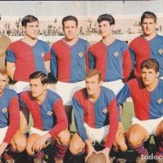 Coleccionismo deportivo: CD.CONDAL: GRAN LÁMINA DE LA TEMPORADA 65-66. Lote 168118852