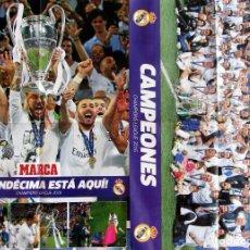 Coleccionismo deportivo: POSTER DOBLE UNDECIMA 11 COPA EUROPA REAL MADRID UEFA CHAMPIONS LEAGUE 2016. Lote 195385803