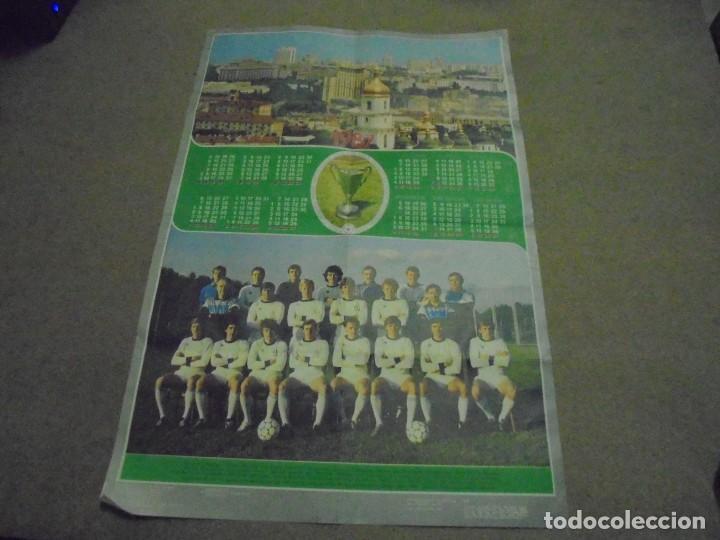 CARTEL SELECCION ESPAÑOLA MUNDIAL 1987 (Coleccionismo Deportivo - Carteles de Fútbol)