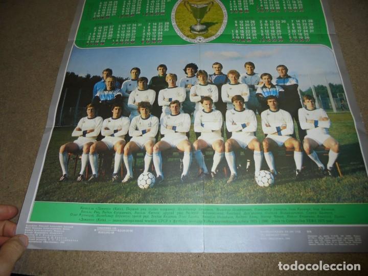 Coleccionismo deportivo: CARTEL SELECCION ESPAÑOLA MUNDIAL 1987 - Foto 2 - 168835648