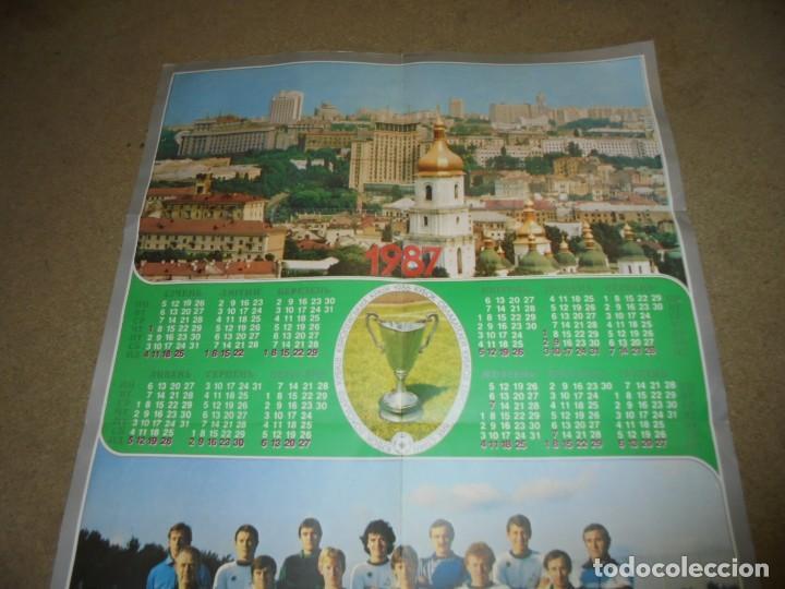 Coleccionismo deportivo: CARTEL SELECCION ESPAÑOLA MUNDIAL 1987 - Foto 3 - 168835648