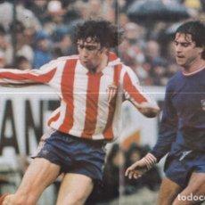 Coleccionismo deportivo: REAL SPORTING DE GIJÓN : PÓSTER DE ENZO FERRERO. 1981. Lote 208590495