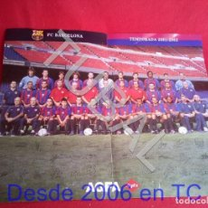 Coleccionismo deportivo: TUBAL BARÇA FC BARCELONA POSTER CARTEL TEMPORADA 2001 AGFA. Lote 171715154