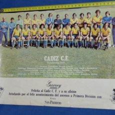 Coleccionismo deportivo: ANTIGUO CARTEL DEL CADIZ C.F. ASCENSO 76-77. Lote 174268292