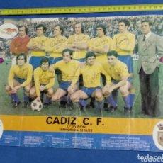 Coleccionismo deportivo: ANTIGUO CARTEL DEL CADIZ C.F. TEMPORADA 76-77. Lote 174268480