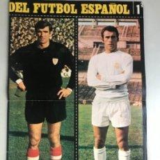 Coleccionismo deportivo: GRAN PÓSTER CARTEL FÚTBOL REVISTA ACTUALIDAD IRIBAR Y AMANCIO. Lote 175650384