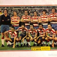 Coleccionismo deportivo: GRANADA C.F. TEMPORADA 1973-74. POSTER N° 129 DE LA REVISTA AS COLOR. 32,5 X 51 CMS.. Lote 178248290