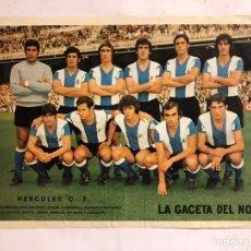 Coleccionismo deportivo: HÉRCULES C.F. TEMPORADA 1972/73. POSTER DE LA GACETA DEL NORTE. 28,7 X 42 CMS.. Lote 178248975