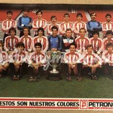 Coleccionismo deportivo: ATHLETIC CLUB DE BILBAO. POSTER CAMPEONES DE LA LIGA 1982/83.. Lote 178360676