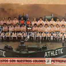 Coleccionismo deportivo: ATHLETIC CLUB DE BILBAO. POSTER DE LA TEMPORADA 1983/84.. Lote 178362091