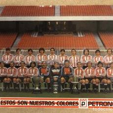 Coleccionismo deportivo: ATHLETIC CLUB DE BILBAO. POSTER CAMPEONES DEL TRIPLETE, TEMPORADA 1983/84.. Lote 178362416