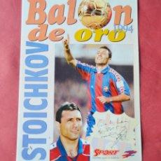 Coleccionismo deportivo: STOICHKOV - BALON DE ORO - 1994 - PEQURÑO CARTEL DE CARTON TAMAÑO DIN 4. Lote 178562525