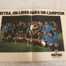 Coleccionismo deportivo: POSTER (28 X 42)BARÇA CAMPEÓN RECOPA 1982 -F.C.BARCELONA 2 STANDARD LIEJA 1-REVISTA HISTORIA BARÇA. Lote 178592091