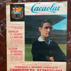 Coleccionismo deportivo: CARTEL FUTBOL CACAOLAT C.F. BARCELONA HAMBURGO S.V. 1962 HOMENAJE A ANTONIO RAMALLETS. Lote 178751912