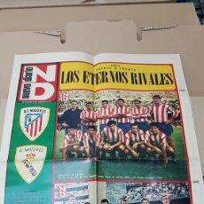 Coleccionismo deportivo: PÓSTER ANTIGUO LOS ETERNOS RIVALES REAL MADRID ATLÉTICO DE MADRID. Lote 180249323