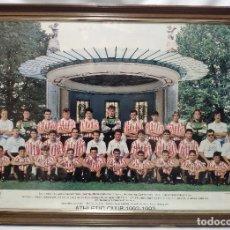 Coleccionismo deportivo: ATHLETIC DE BILBAO GRAN POSTER ENMARCADO TEMPORADA 1992-93 FIRMAS IMPRESAS. Lote 180945956