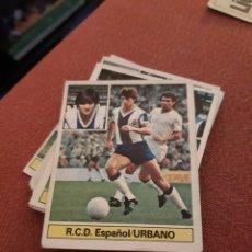 Coleccionismo deportivo: ESTE 81 82 1981 1982 DESPEGADO ESPAÑOL URBANO. Lote 183441831