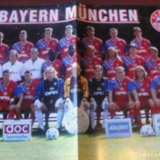 Coleccionismo deportivo: POSTER BAYERN MUNCHEN MUNICH 1994 - BARCELONA BARÇA CRUYFF LOPETEGUI. Lote 184721957