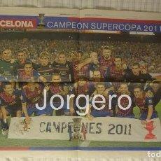 Coleccionismo deportivo: F.C. BARCELONA. CAMPEÓN SUPERCOPA ESPAÑA 2011 EN EL CAMP NOU CONTRA R. MADRID. PÓSTER. Lote 186145043
