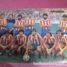 Coleccionismo deportivo: CARTEL DE FUTBOL SPORTING DE GIJON 1980 - 58 X 40 CM.. Lote 186302147