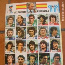 Coleccionismo deportivo: CARTEL DEL MUNDIAL 1978 DE ARGENTINA SELECION ESPAÑOLA DE KALKITOS VOL ,5. Lote 189918936