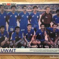 Coleccionismo deportivo: AS ORIGINAL CARTEL POSTER KUWAIT MUNDIAL FUTBOL ESPAÑA 1982 WC82. Lote 191141126