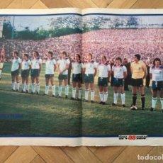 Coleccionismo deportivo: AS ORIGINAL CARTEL POSTER INGLATERRA MUNDIAL FUTBOL ESPAÑA 1982 WC82. Lote 191141153