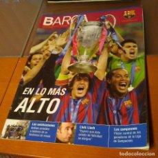 Coleccionismo deportivo: REVISTA OFICIAL FC BARCELONA CON PÓSTER N°21. AÑO 2006. Lote 192887923