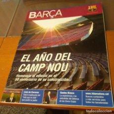 Coleccionismo deportivo: REVISTA OFICIAL FC BARCELONA CON PÓSTER N°26. AÑO 2007. Lote 192888546