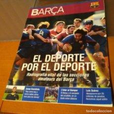 Coleccionismo deportivo: REVISTA OFICIAL FC BARCELONA CON PÓSTER N°28. AÑO 2007. Lote 192888683