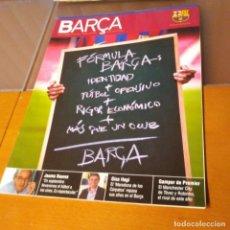 Coleccionismo deportivo: REVISTA OFICIAL FC BARCELONA CON PÓSTER N°40. AÑO 2009. Lote 192891411