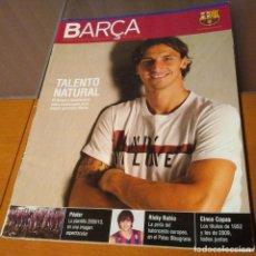Coleccionismo deportivo: REVISTA OFICIAL FC BARCELONA CON PÓSTER N°41. AÑO 2009. Lote 192891536