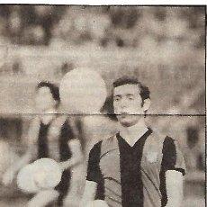 Coleccionismo deportivo: QUINI: RECORTE SUYO CON EL BARÇA. Lote 194201486