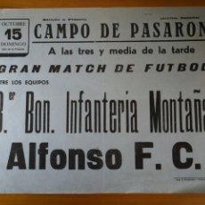 Coleccionismo deportivo: CARTEL FÚTBOL AÑOS 30 CAMPO DE PASARÓN. Lote 194384865
