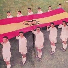 Coleccionismo deportivo: PÒSTER HOMENAJE AL REAL MADRID 1969. Lote 194523428