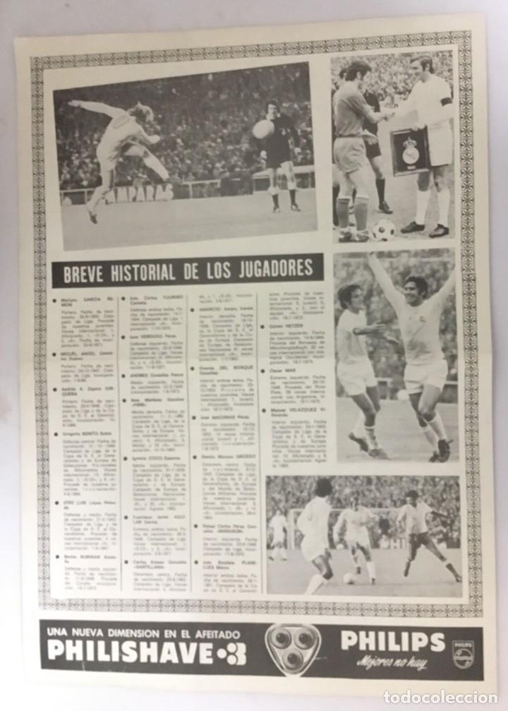 Coleccionismo deportivo: POSTER REAL MADRID - TEMPORADA1973-74 - PUBLICIDAD PHILIPS - DIN A3 - Foto 2 - 194934760