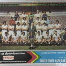 Coleccionismo deportivo: POSTER REAL MADRID - TEMPORADA1976-77 - PUBLICIDAD FAGOR - DIN A3. Lote 194936178
