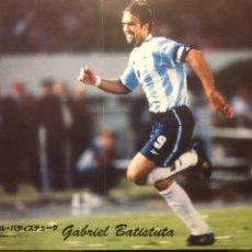 Coleccionismo deportivo: GABRIEL BATISTUTA - POSTER (45X28 CMS). Lote 195052168